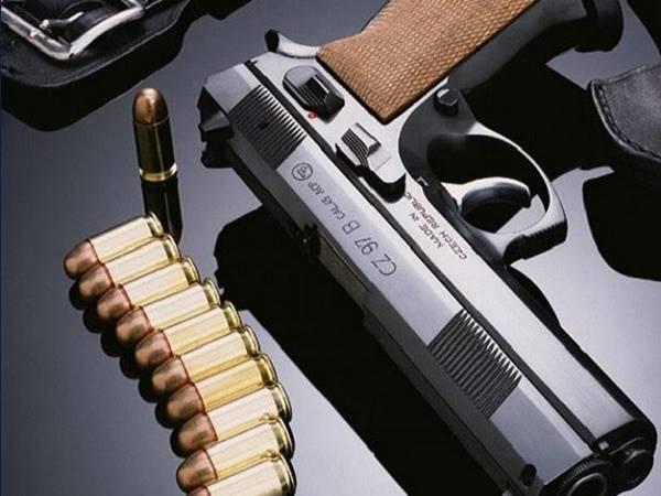 Mơ thấy súng là điềm báo lành hay dữ